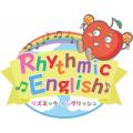 Yatsuhashi Kindergarten | Rhythmic English