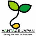 Vantage Japan, Inc. (株式会社 ヴァンテージ・ジャパン)