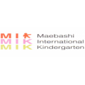 Maebashi International Kindergarten - 前橋インターナショナルキンダーガーテン