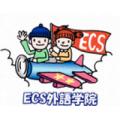 ECS School of Language