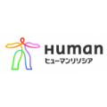 Human Resocia Corporation   ヒューマンリソシア株式会社