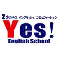 Yes! English School (イエス!イングリッシュ スクール)