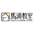 Mabuchi Academic School (馬渕教室)