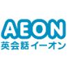 AEON Corporation (株式会社イーオン)