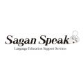 Sagan Speak Language Education Company (株式会社 セイガンスピーク)