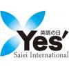 Saiei International (サイエイ・インターナショナル)