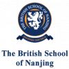 The British School of Nanjing (BSN)