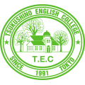 Tsukushino English School つくし野英語学院