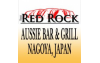 The Red Rock Aussie Bar & Grill