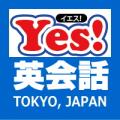 Yes! 英会話 / 株式会社HA織