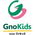 GnoKids 株式会社グノキッズ