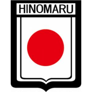 Hinomaru Taxi | 日の丸交通株式会社