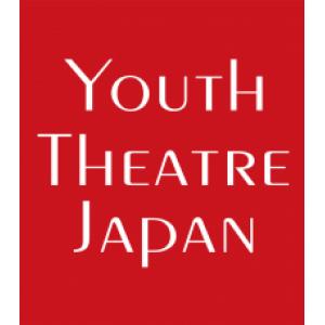 ユースシアタージャパン株式会社 | Youth Theatre Japan