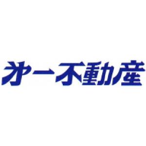 第一不動産グループ Daiichi Fudosan Group