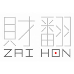 日本財務翻訳株式会社