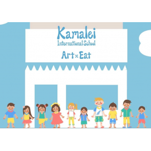 Kamalei International School