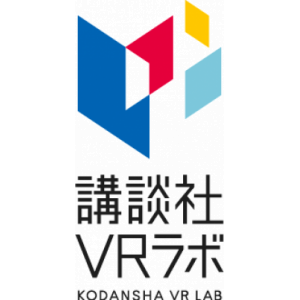Kodansha VR LAB