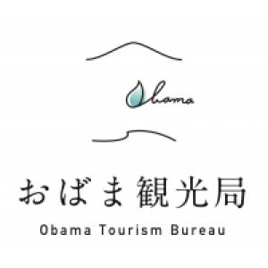 Obama Tourism Bureau