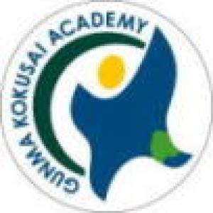 Gunma Kokusai Academy (GKA) | ぐんま国際アカデミー