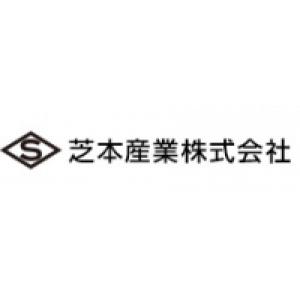 SHIBAMOTO & CO.,LTD - 芝本産業株式会社