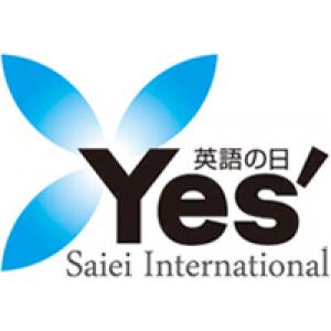 Saiei International | サイエイ・インターナショナル