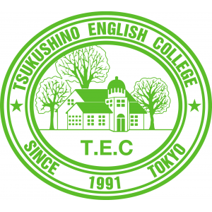Tsukushino English School | つくし野英語学院