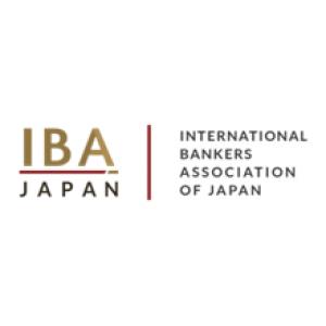 International Bankers Association of Japan    般社団法人国際銀行協会