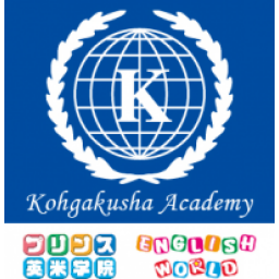 Kohgakusha Co., Ltd. (株式会社興学社)