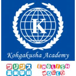 Kohgakusha Co., Ltd. (株式会社興学社)