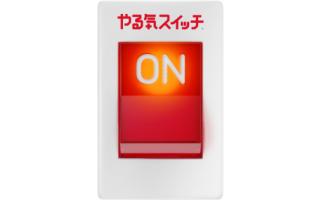 Yaruki Switch Group (Kids Duo / WinBe / Kids Duo International)