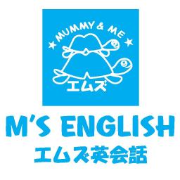 M's English School