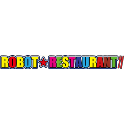 Robot Restaurant - ロボットレストラン