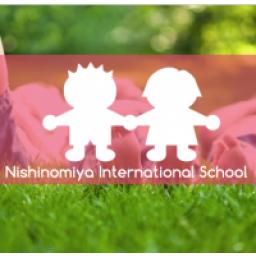 Nishinomiya International School (西宮インターナショナルスクール)