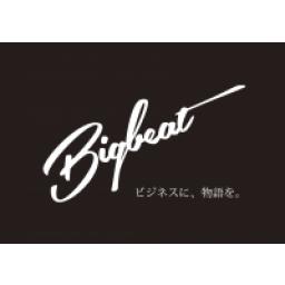 Bigbeat Inc. / 株式会社ビッグビート