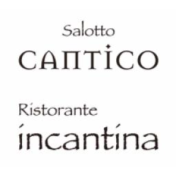 Restaurant Staff Opening Staff In July Cantico Co Ltd カンティコ株式会社 Gaijinpot Jobs