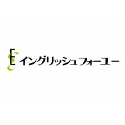 English For You Matsumoto