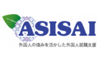 株式会社ASISAI