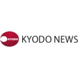 KYODO NEWS/一般社団法人共同通信社