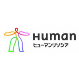 Human Resocia Corporation | ヒューマンリソシア株式会社