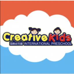 Creative Kids International Preschool