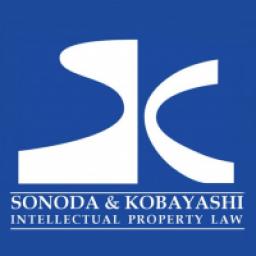 Sonoda & Kobayashi Intellectual Property Law | 園田・小林特許業務法人