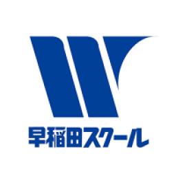 株式会社早稲田スクール