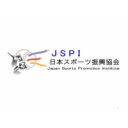 特定非営利活動法人 日本スポーツ振興協会