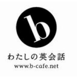 by ZOO (b わたしの英会話)