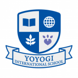 Yoyogi International School(代々木インターナショナルスクール)